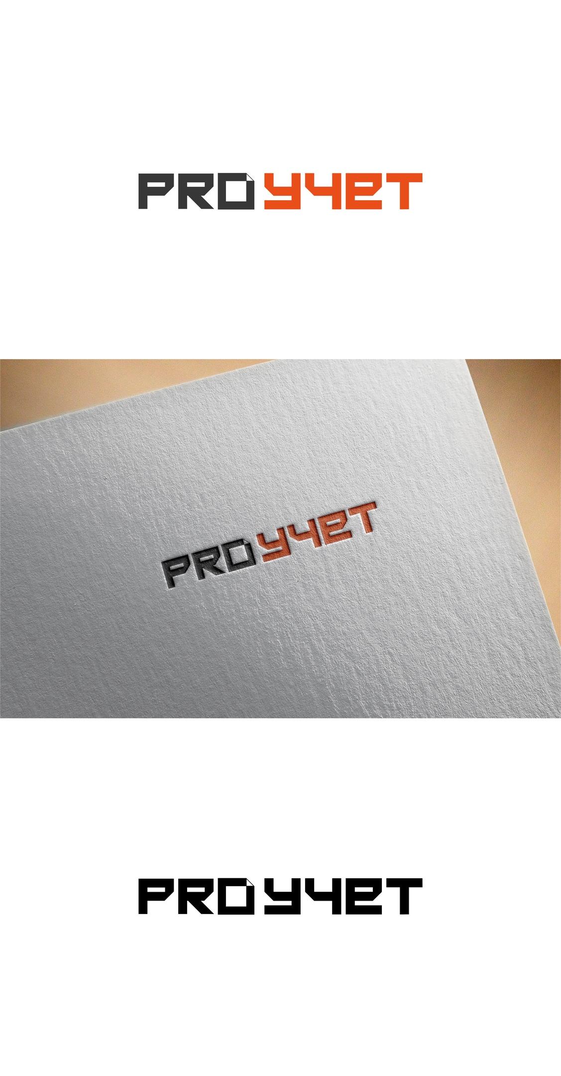 Разработка логотипа с фирменным знаком для Бухгалтерской ком фото f_4455f982c93ed0f0.jpg
