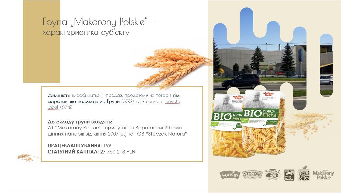 Графический дизайнер для верстки маркетинг-кита фото f_9995e4c4ca8b6f97.jpg