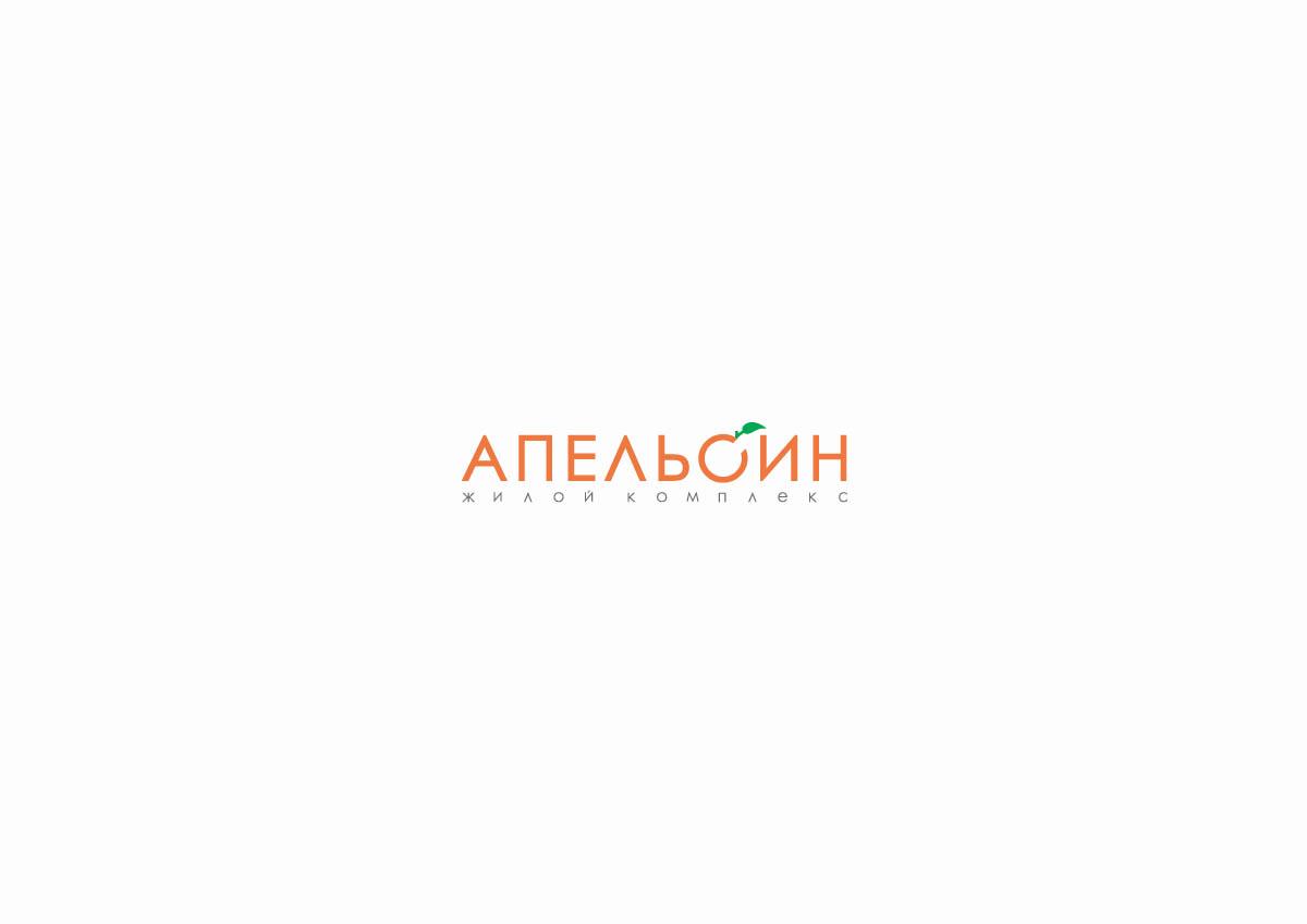 Логотип и фирменный стиль фото f_0935a5f3888d3df2.jpg