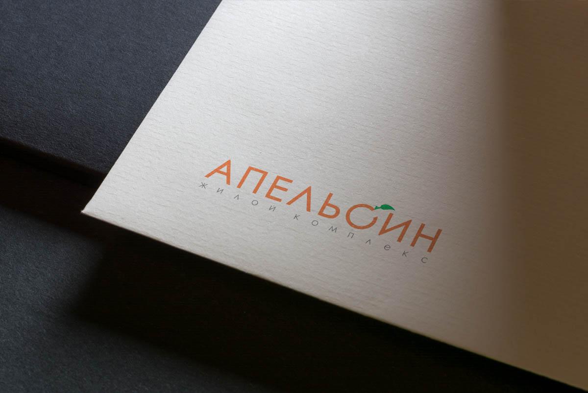 Логотип и фирменный стиль фото f_3225a5f3890835a6.jpg