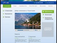 Корпоративный сайт с индивидульным дизайном