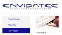 Группа компаний Envidatec