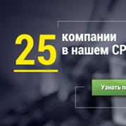Корпоративный сайт для СРО частных охранных предприятий