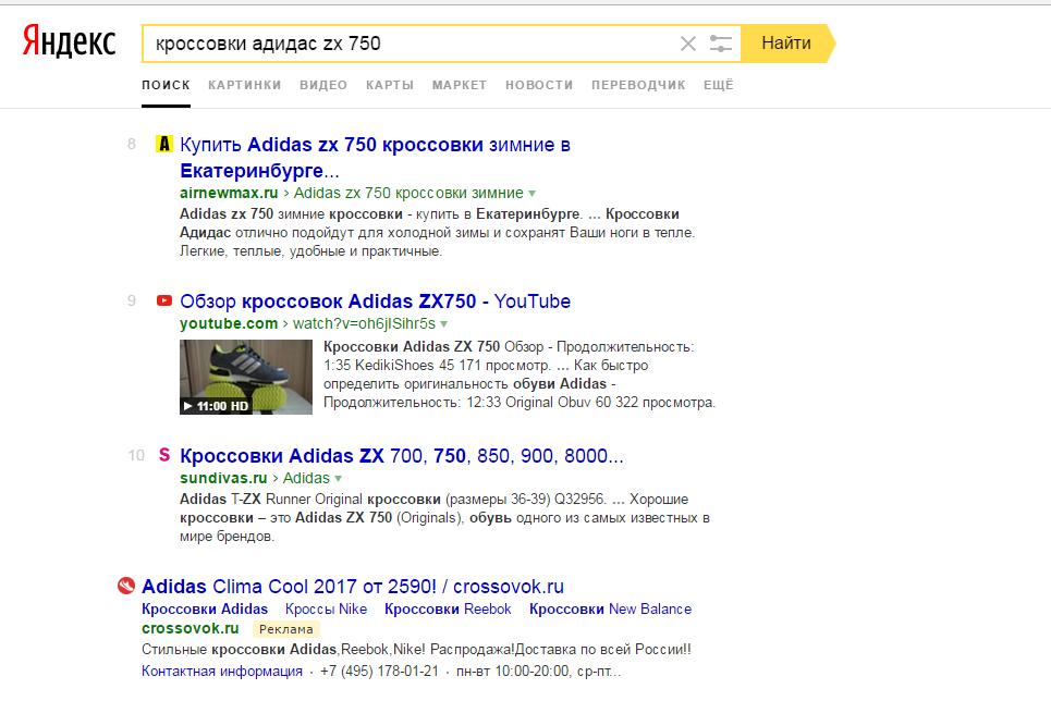 Интернет магазин - Airnewmax.ru