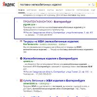 """Компания """"Промтехгазмонтаж"""""""