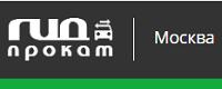 Гидпрокат - аренда авто в Москве