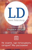 LD Saint Petersburg