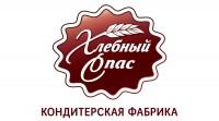 """Кондитерская фабрика """"Хлебный Спас"""""""