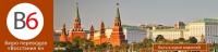 """Бюро переводов """"Восстания 6"""" (Москва)"""
