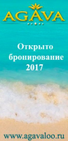 agavaloo.ru