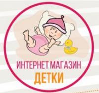 """Интернет-магазин """"Детки"""""""