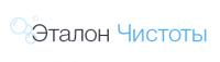 """Профессиональная уборка квартир и офисов в Смоленске """"Эталон чистоты"""""""