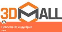 """Новости 3D индустрии """"3DMALL"""""""