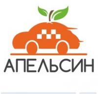 """Такси """"Апельсин"""""""