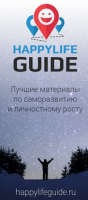 Happylife Guide
