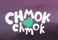 """Товары для грудного вскармливания """"Chmok Chmok"""""""