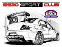 """Автоклуб """"SS20 Sport Club"""""""