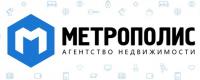 """Агентство недвижимости """"Метрополис"""""""