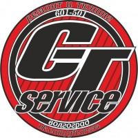 "Автосервис ""GT service"""