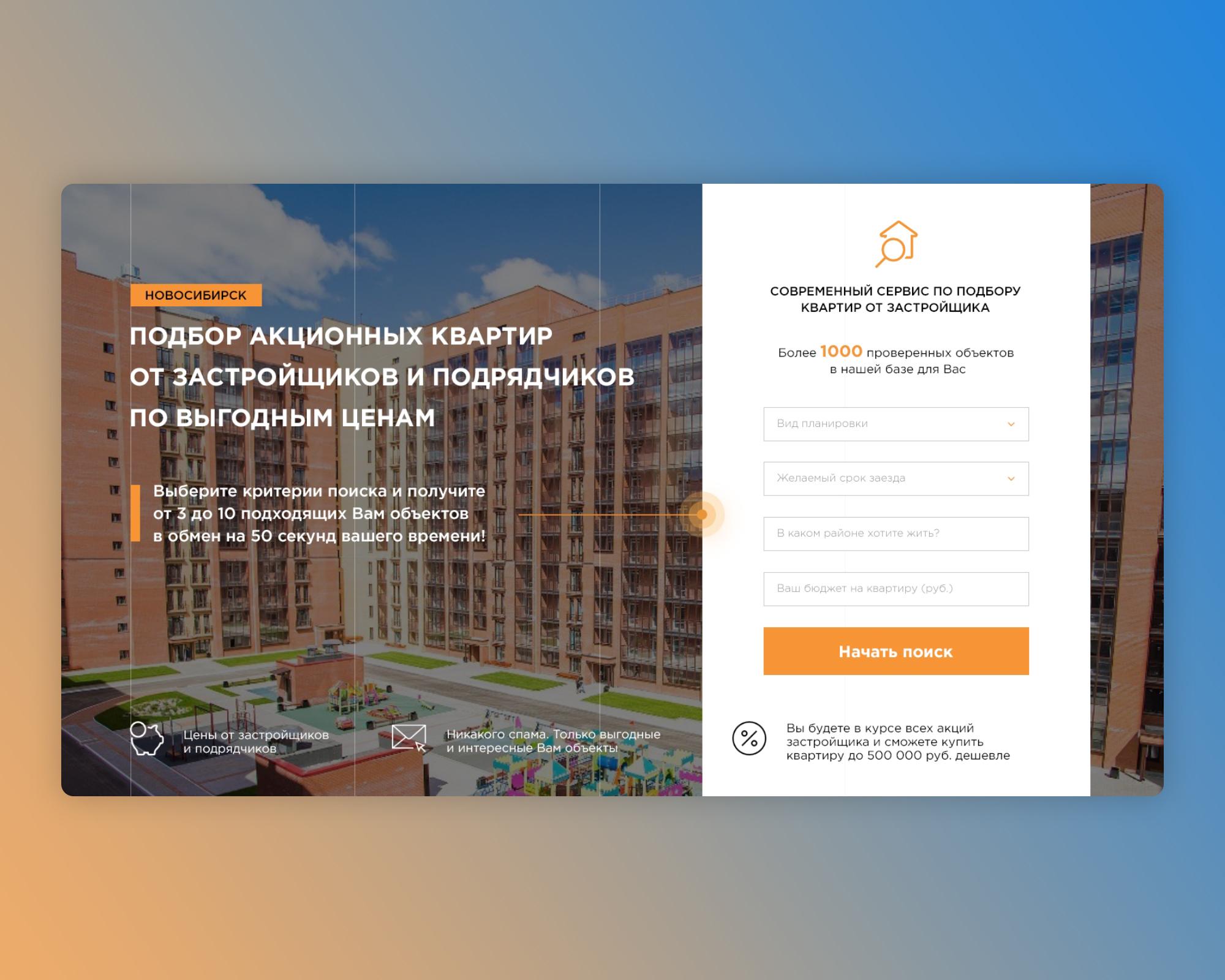 Переделать веб-сайт для sferon.ru фото f_0035b361c41dac60.jpg