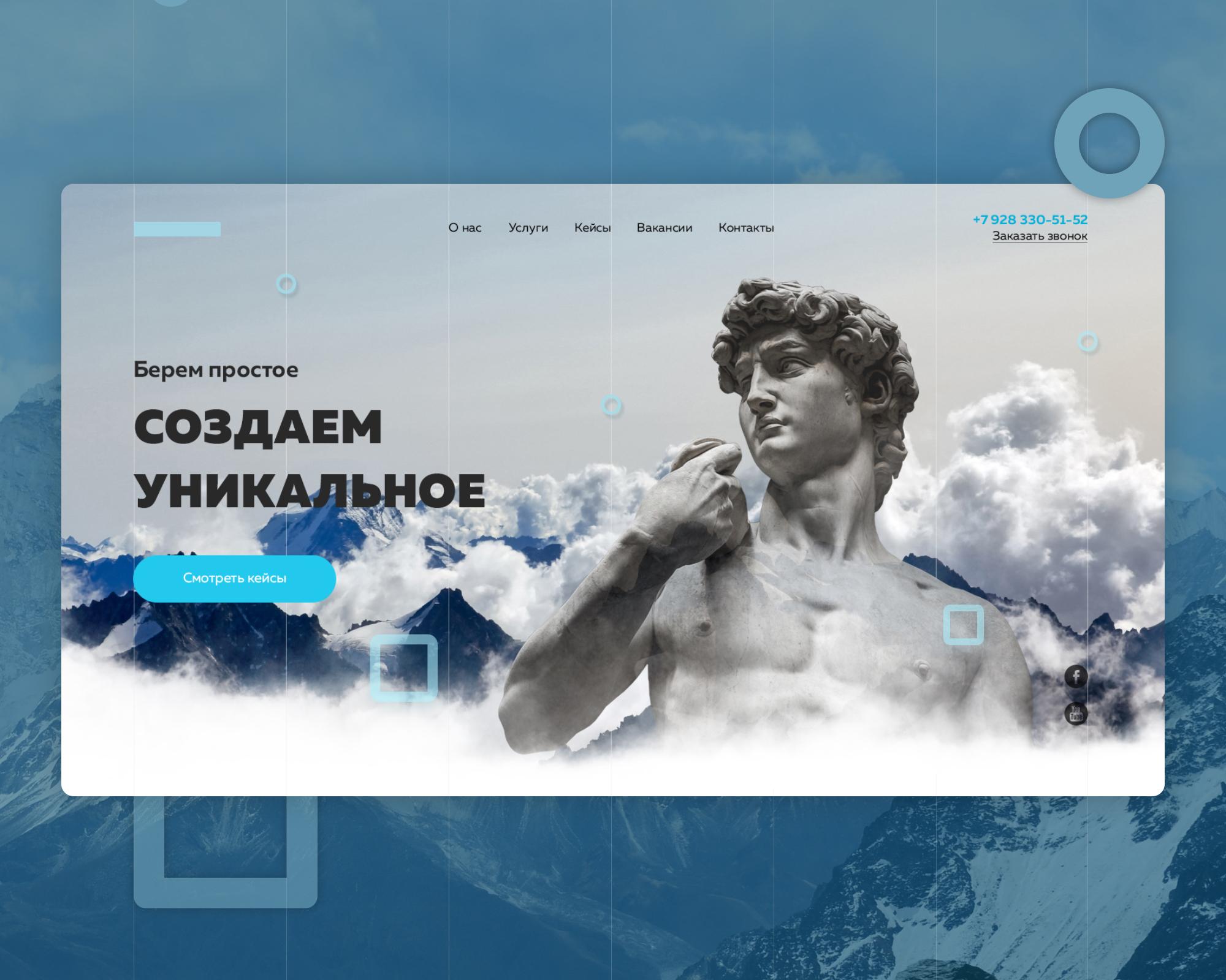 Переделать веб-сайт для sferon.ru фото f_2885b361c3d3e190.jpg