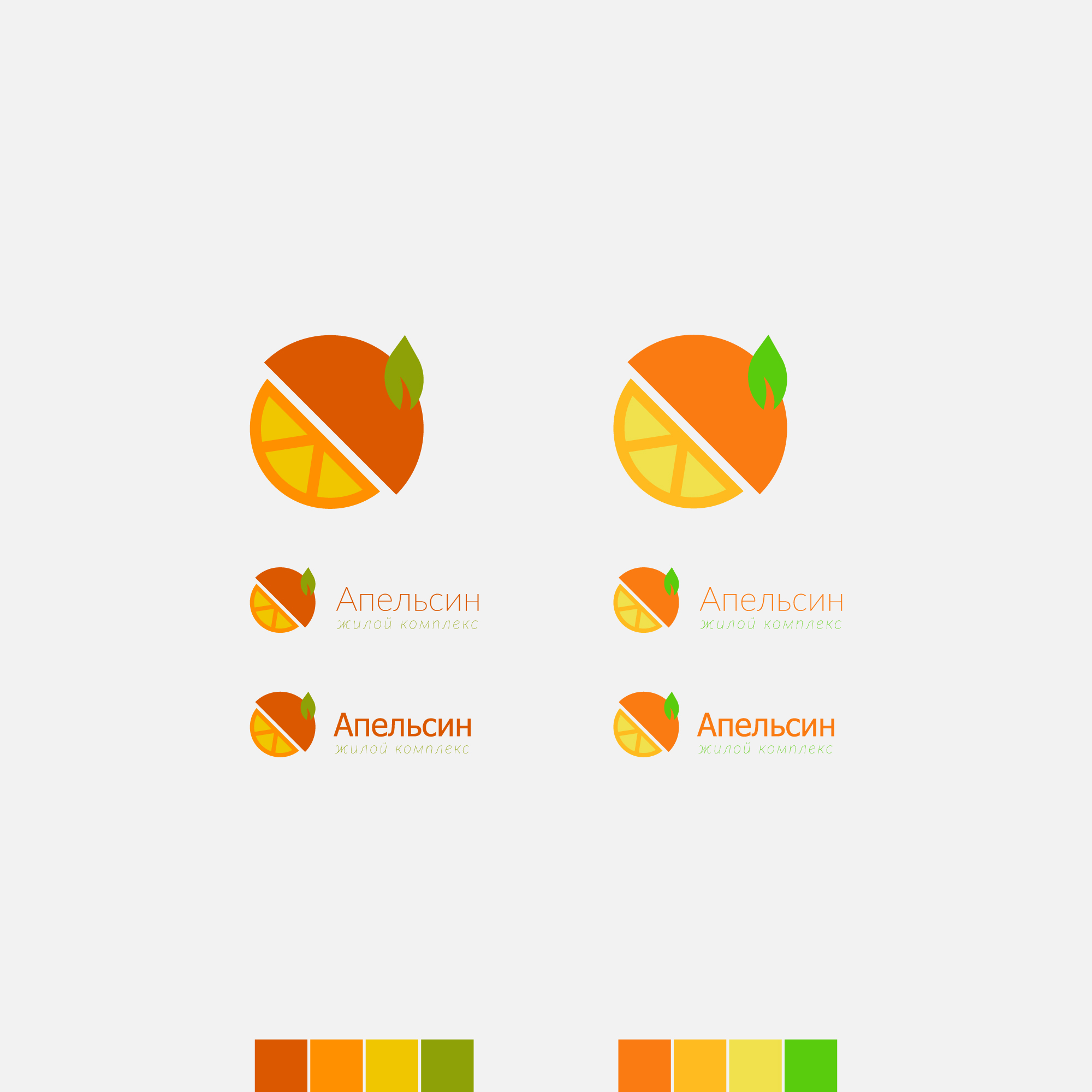 Логотип и фирменный стиль фото f_3735a638374b1e05.jpg