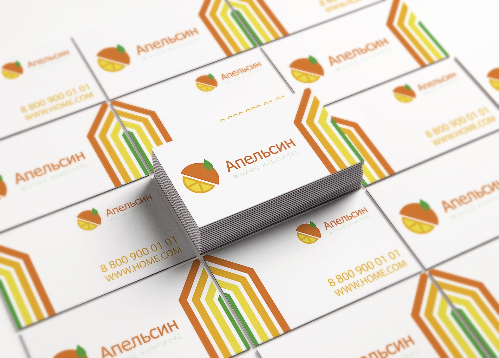 Логотип и фирменный стиль фото f_4095a63837f355c3.jpg