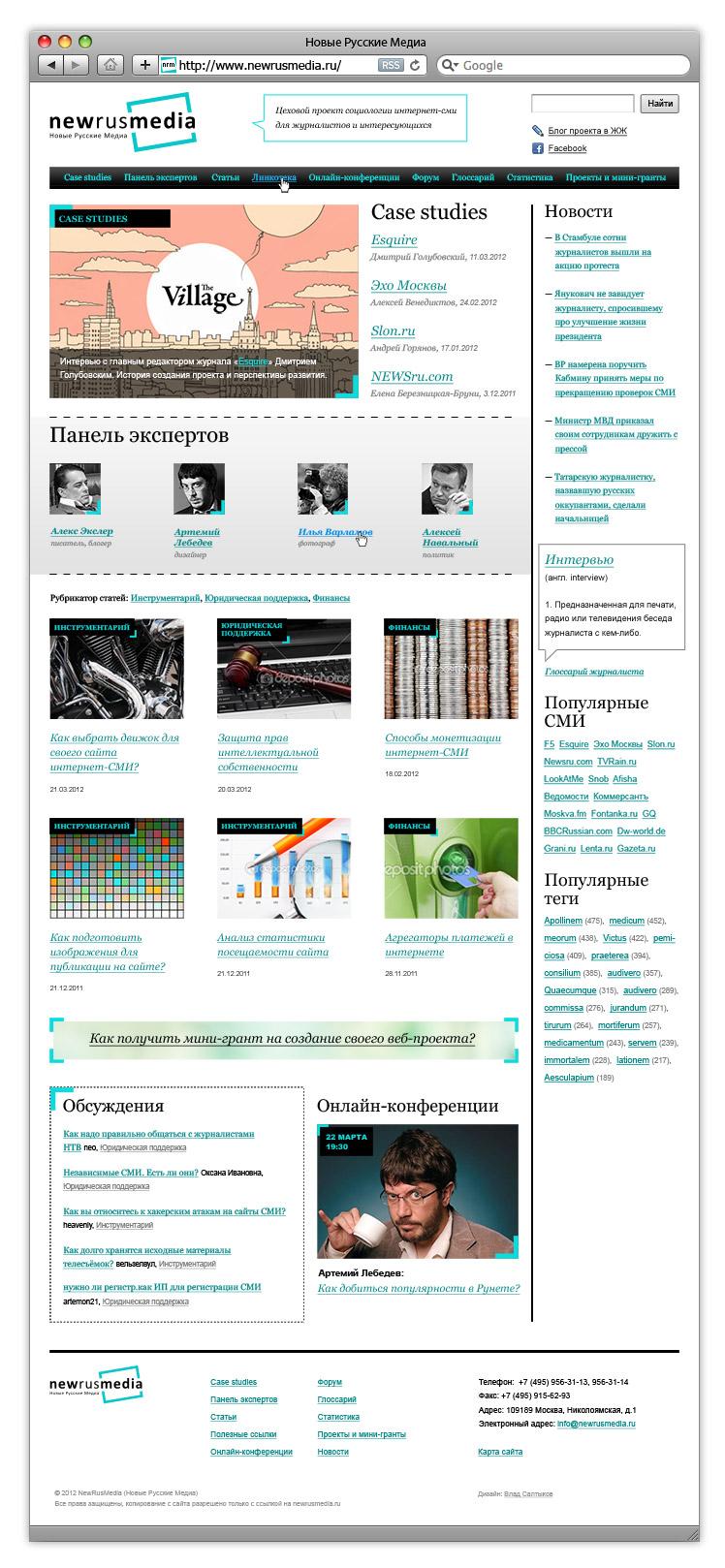 Сайт «NewRusMedia»