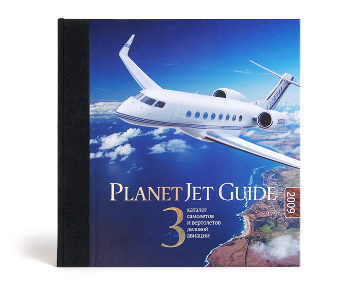 Каталог бизнес-авиации Planet Jet Guide