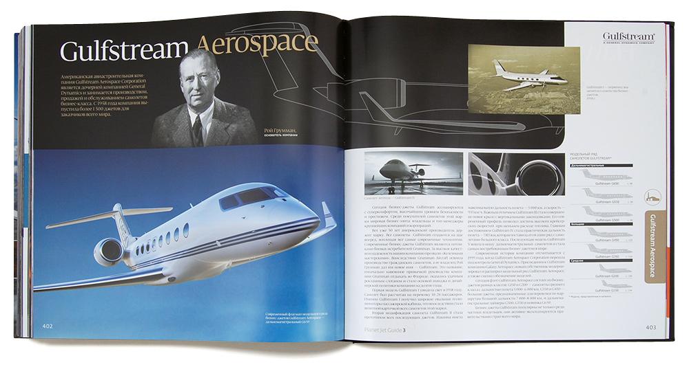 PJG3 (описание производителя самолетов)
