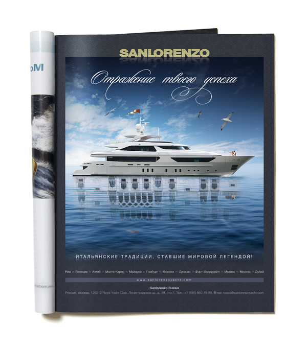Реклама яхт SanLorenzo