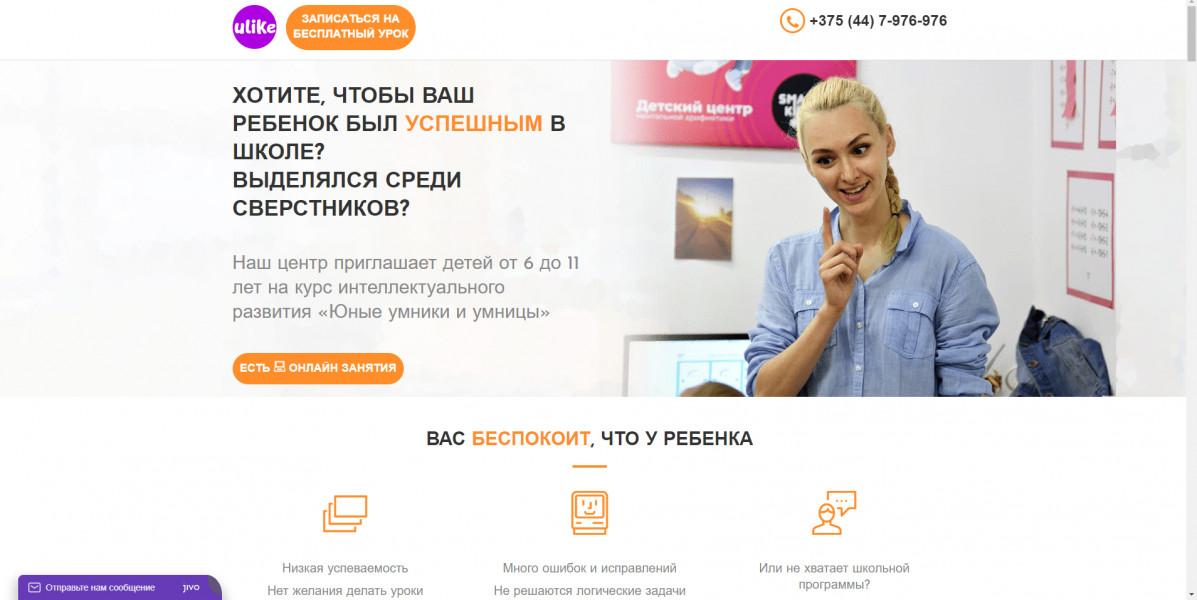 Детское образование Беларусь Яндекс