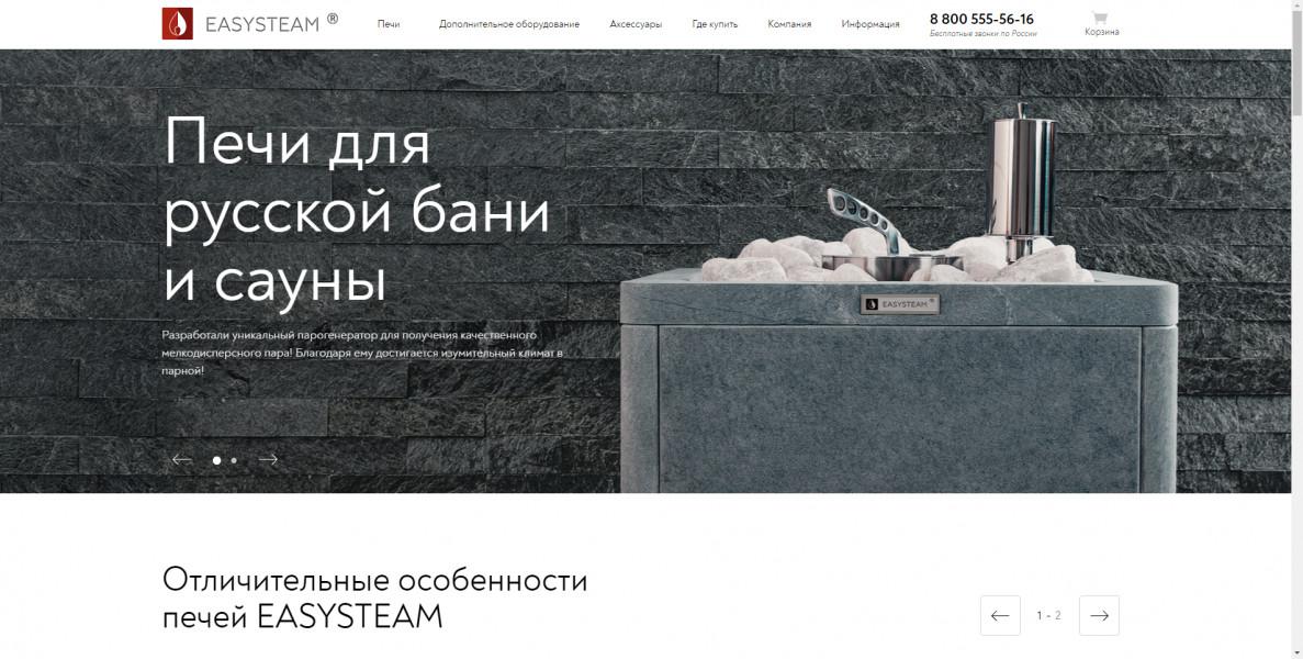 Печи для русской бани ЯД+ГА
