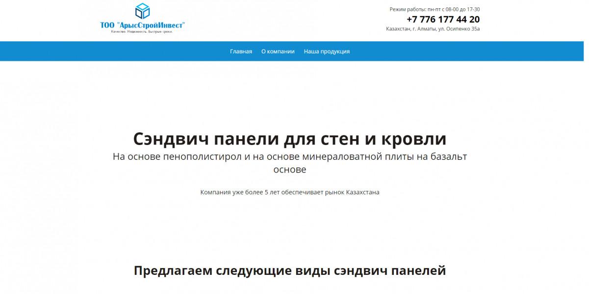 Сэндвич панели Казахстан Гугл