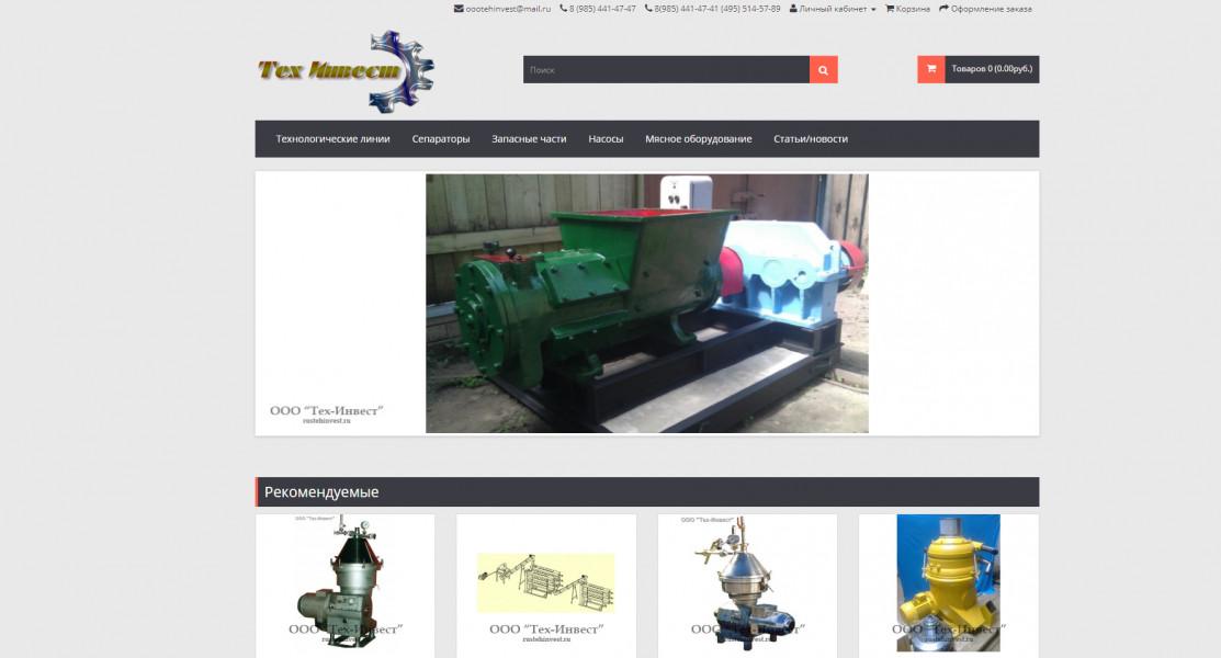 Оборудование для производственных линий ЯД