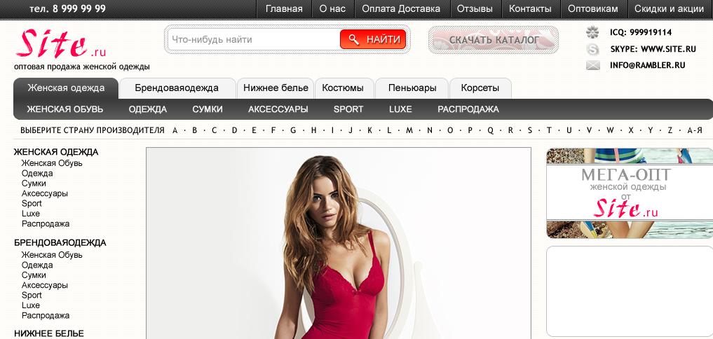 Реклама для агрономического сайта (Директ).