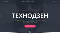 Разработка лендингов, ИМ и сайтов. ФБ