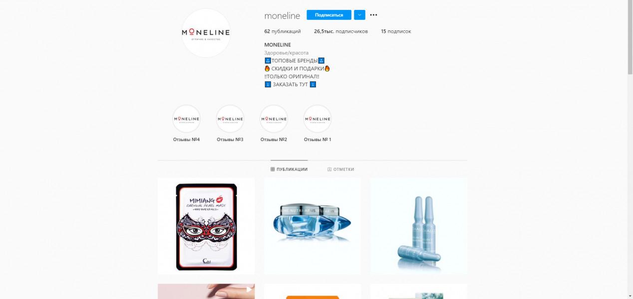 ВК+инст интернет-магазин брендовой косметики