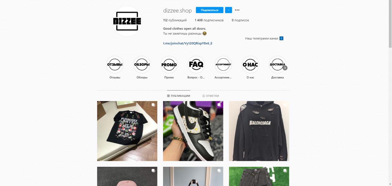 Копии брендов одежды ИНСТ
