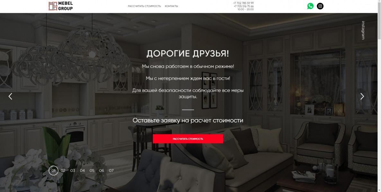 Мебель на заказ Казахстан Гугл