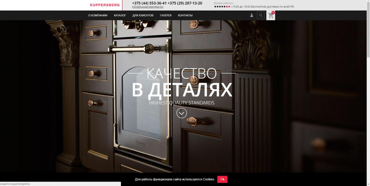 Европейские кухни. Беларусь Гугл