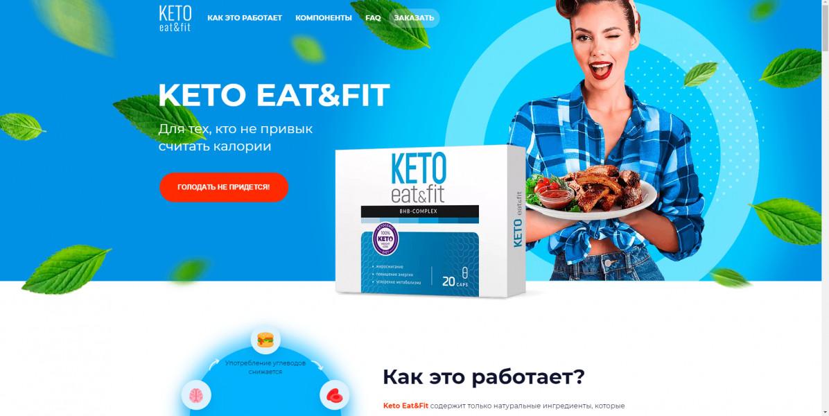 Похудалка кето диета. ФБ+ИНСТ