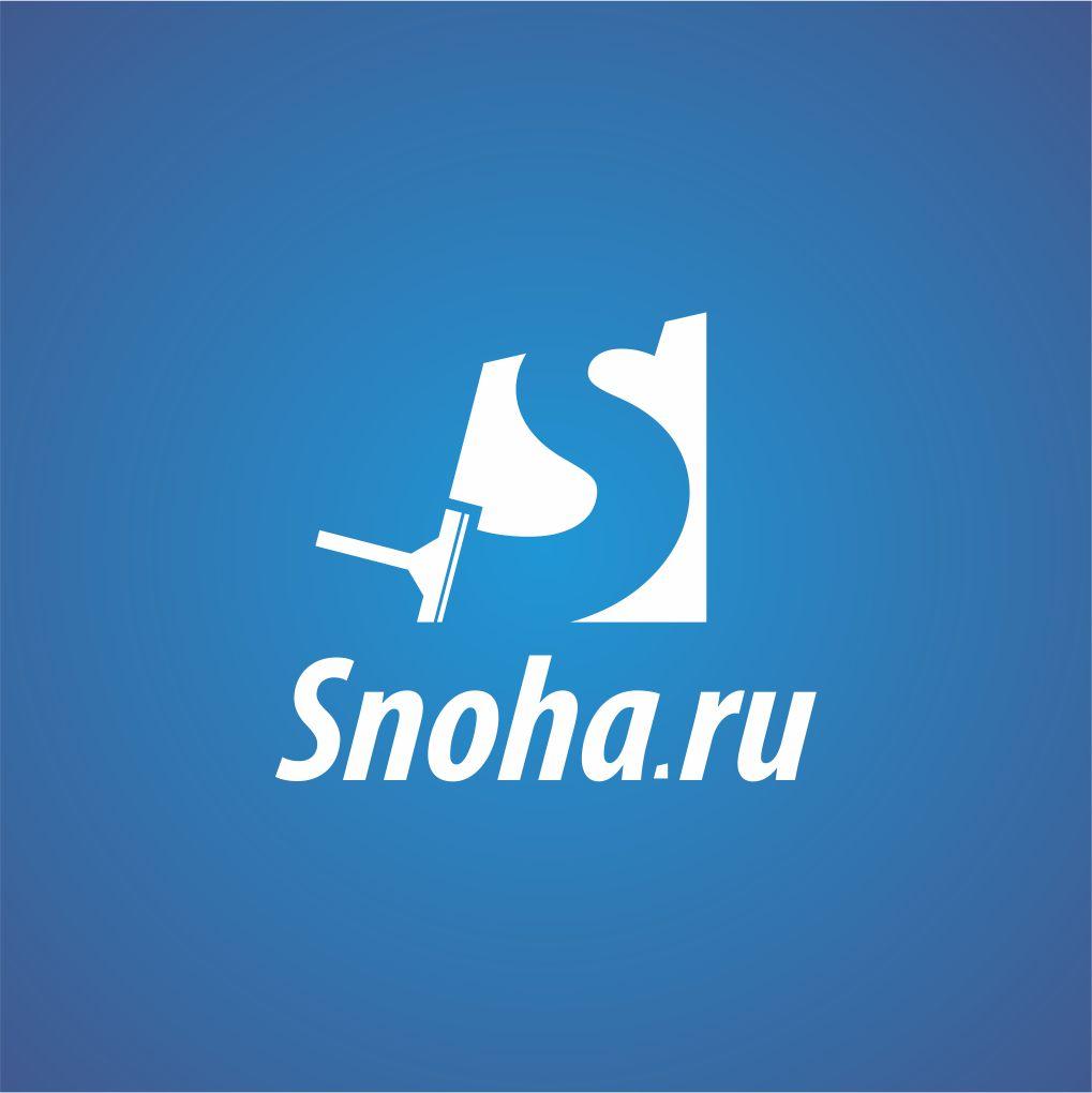 Логотип клининговой компании, сайт snoha.ru фото f_41554a22a175afc9.jpg