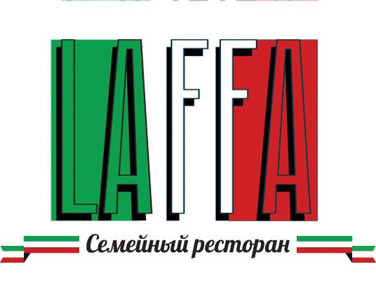 Нужно нарисовать логотип для семейного итальянского ресторан фото f_102554bc02f65189.jpg