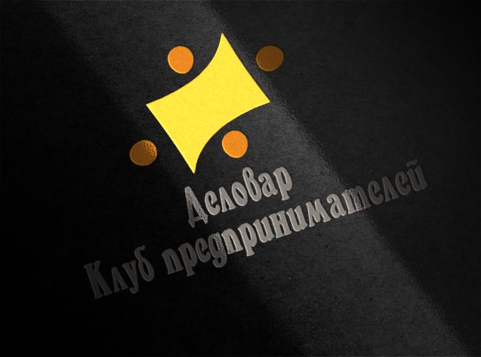 """Логотип и фирм. стиль для Клуба предпринимателей """"Деловар"""" фото f_504883dcafb7e.jpg"""