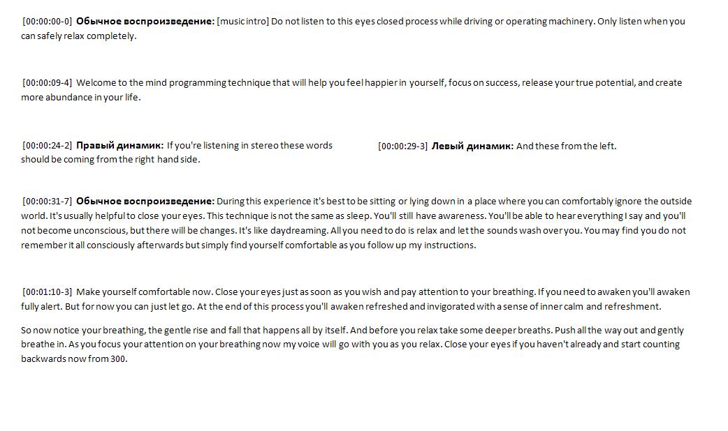 Training - mind programming technique