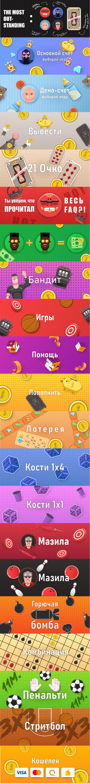 (flat) графика для telegram казино