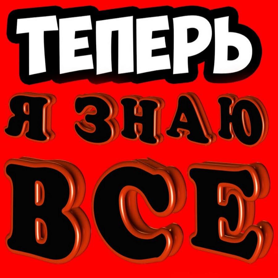 Придумать названия для новостного канала в Telegram фото f_2815ee5e11deca89.jpg