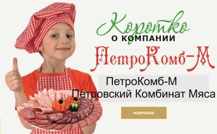 Название для новой Торговой Марки фото f_64059ba09b77f75c.jpg