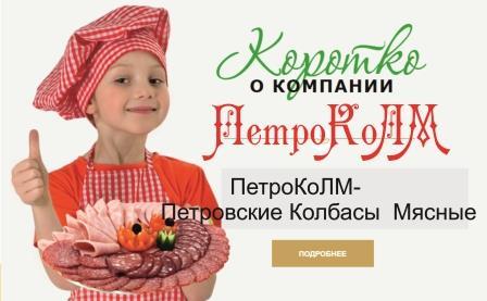 Название для новой Торговой Марки фото f_85059b7e8a0a85cb.jpg